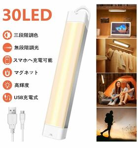 キッチンライト led ランタン キャンプ USB充電式