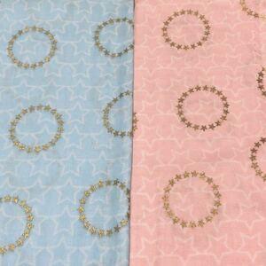 星柄 ダブルガーゼ 生地はぎれセット マスク作り ハンカチ作り Wガーゼ 北欧風 ピンク 水色