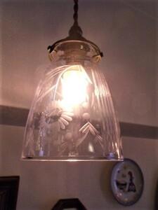 イギリス アンティークガラス レトロ ペンダントランプ