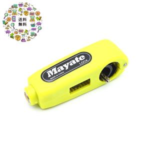 [  желтый  зеленый  ]  велосипед  использование  Lock   Ингредиенты  губа  Lock