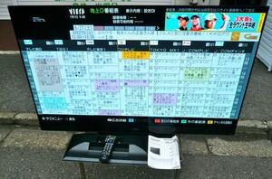☆パナソニック Panasonic TH-55GZ2000 Viera 55V型 4K有機ELテレビ ダブルチューナー内蔵ビエラ◆2019年製お部屋に映える大画面119,991円