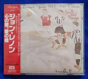 ジョン・レノン CD「心の壁、愛の橋」赤帯 (旧規格 廃盤 消費税表示) 未開封 (新品) 型番:CP32-5465 ザビートルズ ポールマッカートニー