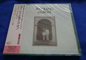 ジョン・レノン&ヨーコ・オノ CD「ウェディングアルバム」(旧規格 廃盤) 未開封 (新品) 型番:VACK-1127 ビートルズ ポールマッカートニー