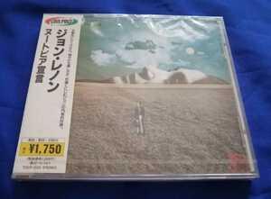 ジョン・レノン CD「ヌートピア宣言」(旧規格 廃盤) 未開封 (新品) 型番:TOCP-3123 ビートルズ ジョン・レノン ポール・マッカートニー