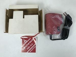 【未使用】三菱 ヘアードライヤー HD-55 動作確認済 デッドストック 昭和レトロ