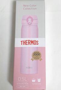 ★期間限定お値下げ サーモス 真空断熱ケータイマグ(0.5L)ピンク1個 象印マホービンへの変更が可能(白、黒、ピンク、金色)