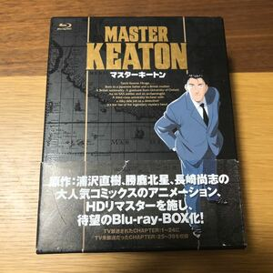 マスターキートン blu-ray box ブルーレイ