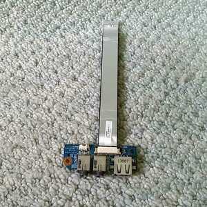 送料198円 ★ ノートPC ex.computer N141J 用 USB Audio ボード + ケーブル ★ 6-71-W24E8-D04 GP W240BU ★ 動作確認済み X230