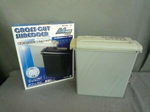BB-6755 Raymay CROSS-CUT SHREDDER electric Cross cut shredder