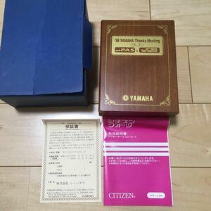 当時物 ヤマハ オリジナルロック シチズンCITIZEN レトロ時計