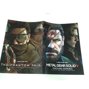 メタルギア ソリッド5 グラウンドゼロズ ファントムペイン パンフレット METAL GEAR SOLID V 非売品