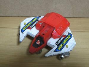 [2000] ポピー PB-01 惑星ロボ ダンガードA ガードランチャー ジャンク品