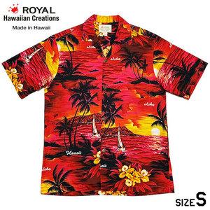 Made in Hawaii USA製■ROYAL Hawaiian Creations(ロイヤルハワイアンクリエーションズ)夕日サンセット柄半袖アロハシャツ赤Sヴィンテージ