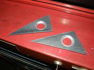 bar ring processing board 2 sheets SET