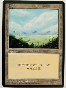 4ED 平地 A絵柄 日本語限定黒枠1枚 第4版 FBB 基本土地 基本地形 人気絵柄 希少 複数可