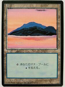 4ED 島 C絵柄 日本語限定黒枠1枚 第4版 FBB 基本土地 基本地形 人気絵柄 希少 複数可