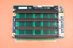 NEC PC9801 RX2 等 Cバス ライザーカード G8CCP 現状渡し ジャンク扱いにて 7259