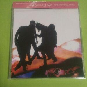 J-POP CD『ベッドフォンタウン』PaperBagLunchbox