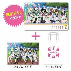 【新品未開封 限定】nanaco カード ナナコ ばくおん トートバッグ ブロマイド セブンイレブン