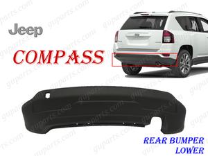 ◆ ジープ コンパス MK49 MK4924 2012~2017 リア ディフューザー 68109902AA リア バンパー 下部 ロア スポイラー