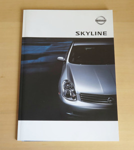 旧車カタログ ニッサン スカイライン スカイライン250GTm 2002年版 新品