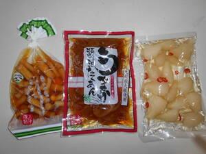 【漬物】三種セット <ごぼう醤油漬1 うまか醤油たくあん1 ピリ辛らっきょう1> 合計3袋