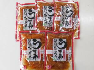 【漬物】うまか醤油たくあん 5袋  ★