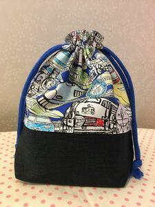 ●ハンドメイド●電車*新幹線 コップ袋*巾着袋 青