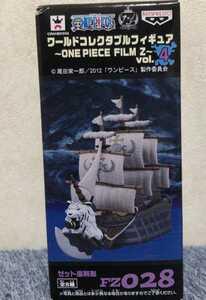 ワンピース ONE PIECE ワールドコレクタブルフィギュア~ ONE PIECE FILM Z ~vol.4ゼット海賊船 ワーコレ