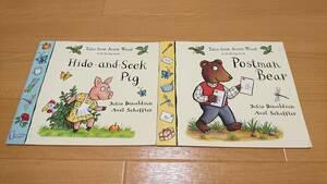 英語絵本 2冊セット 『Postman Bear』『Hide-and-Seek Pig』Julia Donaldson/Axel Scheffler しかけ絵本