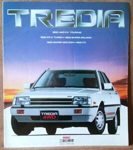当時物 三菱自動車 トレディア TREDIA MMC 1600 1800 昭和 全12ページ A215G A213A A215A A212A 4WD ターボ 旧車 絶版車 当時 カタログ