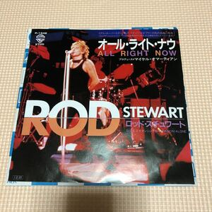 ロッド・スチュワート オール・ライト・ナウ 国内盤7インチシングルレコード【白ラベル、見本盤】