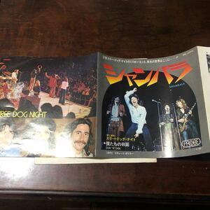 スリー・ドッグ・ナイト シャンバラ 国内盤7インチシングルレコード