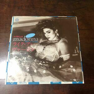 マドンナ ライク・ア・ヴァージン 国内盤7インチシングルレコード