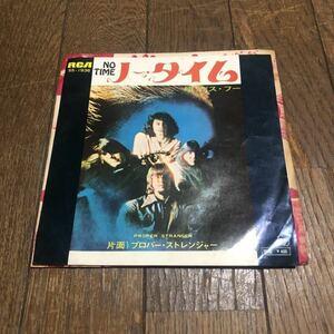ゲス・フー ノー・タイム 国内盤7インチシングルレコード