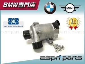 BMW F22 F23 220i F30 F31 F34 320i F32 F36 420i F10 F11 520i E84 X1 F25 X3 F26 X4 E89 Z4 ウォーターポンプ 電動ウォーターポンプ