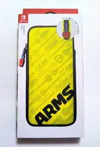 送料無料★正規品 ニンテンドースイッチ マルチポーチ ARMS Nintendo Switch 保護ケース 任天堂オリジナル商品 公式 ゲーム機入れ アームズ