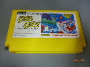 FC / ファミコン エグゼドエグゼス / EXEDEXES 端子清掃・動作確認済 8本まで ネコポス 同梱可 送料一律¥400 簡易梱包 中古[D-226]