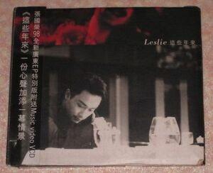 CD+VCD レスリー・チャン 張國榮 帯付き