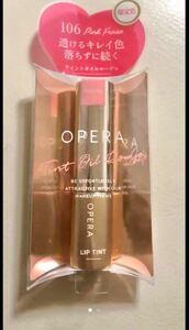 【限定色・未使用】◆OPERA オペラ ◆リップティントN ◆106 ピンクフレイズ