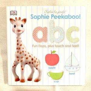 【新品】きりんのソフィー 仕掛け付き英語絵本 sophie la giraffe