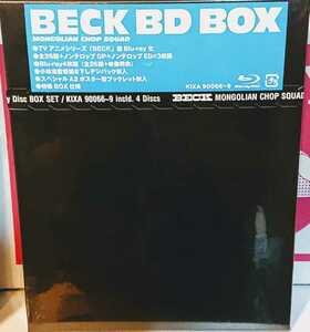 送料無料 新品即決 廃盤 BECK Blu-ray BOX 【期間限定版】国内正規品 ブルーレイ