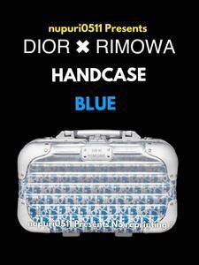 超レア♪ RIMOWA ピッコロ ブルー DIOR AND RIMOWA ハンド ケース ハンドラゲッジ ディオール アルミニウム アタッシュ Christian Dior BTS