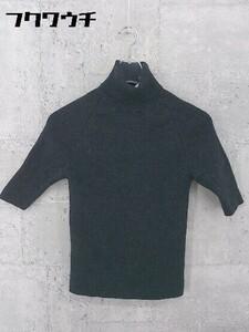 ◇ MACPHEE マカフィー TOMORROWLAND ウール ニット 半袖 ハイネックセーター グレー レディース