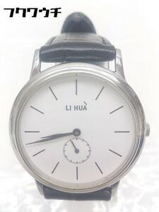 ◇ LI HUA ジャンク クオーツ式 2針 腕時計 ウォッチ ブラック メンズ