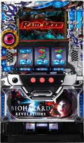 Actual Empty-rising Biohazard Revelations Coin Without