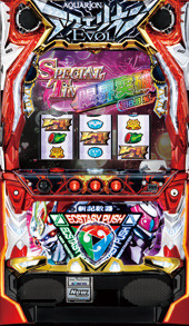 Actual machine Sankyo Pachislot Aquarion EVOL Coin Unwanted Must