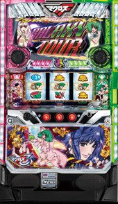 Actual machine Sankyo Macross Frontier 3 Coin-free Machine