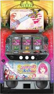 Active net Cinderella Blade 3 coin unwanted machine