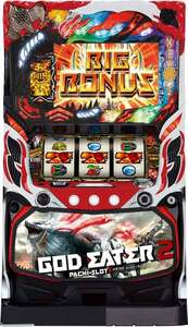Real machine Yamasa Pachislot Ged Eater 2 Coin Unwanted Must